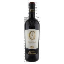 Barbanera Chieteno Toscana Rosso 2016 13,5%  75cl